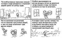 Роман Жеребко, 14 октября , Коломна, id10810536