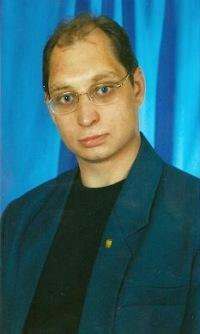 Вадим Стаценко, 7 апреля 1977, Провидения, id132948337