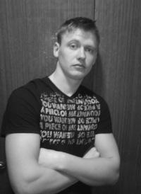 Петруха Гоголев, 15 февраля 1990, Сергиев Посад, id134402105