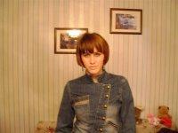 Светлана Бокоева, 19 марта 1992, Владикавказ, id35203395