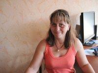 Елена Горбунова, 13 сентября , Горловка, id49805158