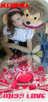 Женя Овчаренко, 29 марта 1998, Александрия, id77001325
