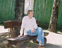 Кирилл Котов, 26 января , Москва, id98744794