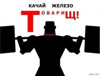 Ром Грек, 12 июня 1994, Москва, id99805488