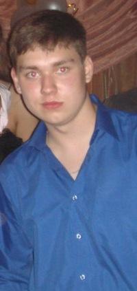 Андрей Хворостов, 16 июля 1991, Томск, id45901871