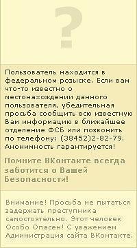 Maks Leonov, 2 января 1990, Челябинск, id19489971